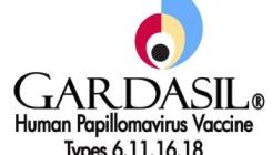 gardasil logo